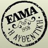 Εικόνα για την κατηγορία ELMA
